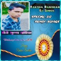 Kalaiya remix mp3 song free download