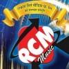 RCM_Music_2